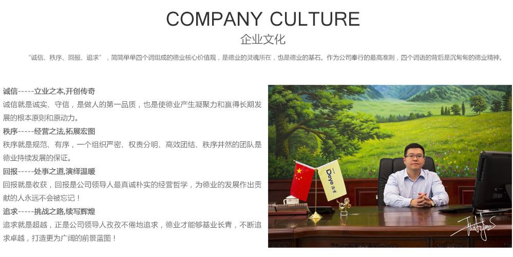 公司文化_03.jpg